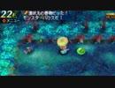 コクワさんと行く!世界樹と不思議のダンジョンpart78
