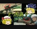 [R6S]特殊部隊員になりたい!!part12(ゆっくり実況)