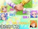 【プリキュア×遊戯王】プリキュアオールスターズDCDM part17