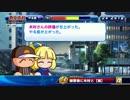 【実況】パワプロ サクスぺ ハーレムを目指してpart2