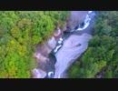 吹割の滝 墜落 「きまぐれラジコン空撮」