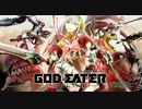 【HD画質】GOD EATER ONLINE PV