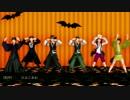 【MMD】速度&材木&数字でハロウィン企画【アル虫式】 thumbnail
