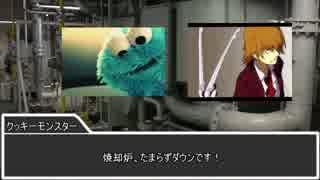 【クトゥルフ神話TRPG】ガシャン! partFinal【実卓リプレイ】