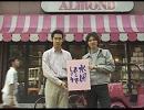 1/6の夢旅人2002高音質 thumbnail