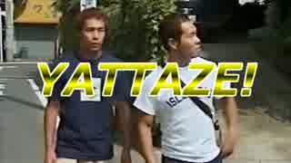 まっぱ隊  「YATTAZE!」