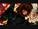 【東方有頂天】汚い忍者でシュガーソングとビターステップ【MMD】