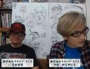 らでぃっく☆LIVE 第7回(後編)【株式会社スタジオ・ライブ公式】