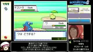 ポケットモンスターSS RTA 3:59:05 レッド撃破【PART1】