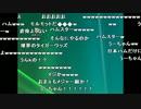 うんこちゃん『新規』【2010/11/04】