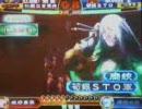 三国志大戦2 頂上対決(07/05/15)仁義なき青井vs荀銀STO