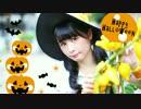 【足太ぺんた】Happy Halloween 踊ってみた【ハロウィン】