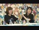 CINDERELLA PARTY! <4thLIVE振り返り スペシャル生放送> -SSA編- 3/3 thumbnail