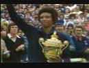 40年前のウィンブルドン!!アッシュVSコナーズ 1975年WB決勝 Part6