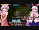 【ゆっくり実況】大戦略大東亜興亡史3ストーリー動画Part1 リメイク 修正