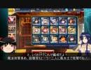 饅頭王子とアザミさんの「第二回ガバ王子NO.1決定戦」 thumbnail