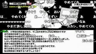 【公式】うんこちゃん『ニコラジ(水)Foo,みかん』2/2【2016/10/19】