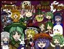【東方】Hounted Halloween Town【手描きMV】
