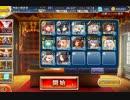 千年戦争アイギス 逆襲の魔界蟻 500討伐 イベユニ+覚醒王子 thumbnail