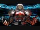 Fate/Grand Order ヴラド三世〔EXTRA〕ボイス集 thumbnail