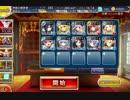 千年戦争アイギス ダークエルフの女王【☆3】 thumbnail
