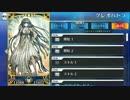 Fate/Grand Order クレオパトラ マイルーム&ステータス
