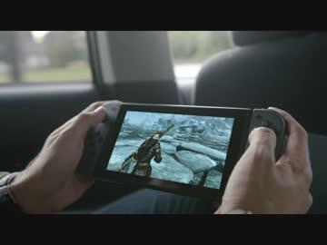携帯モード。外出先などでゲームをプレイできる