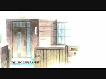 寄生獣 it s the right time ed 音楽 動画 ニコニコ動画