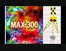 【無生物音楽祭】片想いサン百【フミキリーネ・クワン】