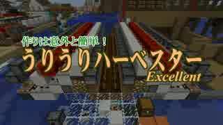 【Minecraft】 絶対に「全自動かぼちゃ畑」が作れる動画 上級編