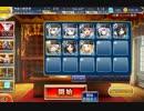 千年戦争アイギス ストーリー:ダークエルフの女王 ☆3 イベユニ+金 thumbnail