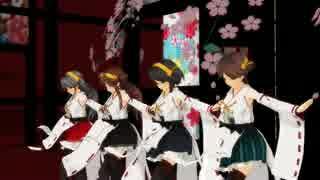[MMD]金剛型四姉妹で極楽浄土