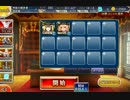 ストーリーミッション 魔界  ダークエルフの女王 ★3クリア thumbnail