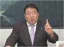 【直言極言】いよいよ日本の言論空間が変わるか?TVネット同時配信が解禁される衝撃とは[桜H28/10/21]
