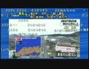 鳥取地震NHK地震速報(ニコニコ実況付)