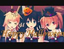 【MMD艦これ】時雨夕立村雨でHappy Halloween