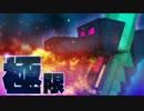 パンツとサルの遭難Minecraft - 黄昏の森2章 - #9
