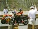 【バイク】フレディ・スペンサー (1984)