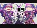 【おそ松さん人力】ぼくらの16bit戦争