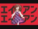 【ウタカゼ】まよい森のいたずら悪鬼part4【ゆっくりTRPG】