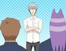 学園ハンサム 第4話「激闘!イケメン軍団」(ゲーム版キャスト)