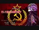 【結月ゆかり実況】同志ユカーリンの素敵な社会主義革命#4(Tropico5)