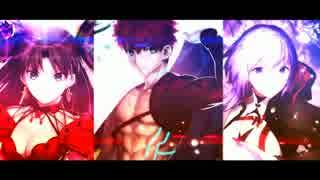 【Fate/GO】 刻む命、響く鼓動 【MAD】