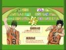 【ぷよぷよ差し替え】 緑間vs高尾 【黒子のバスケ】