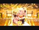 【アイマスRemix】Radio Happy -Special S
