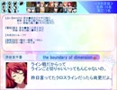人狼の☆プリンスさまっ♪SP4-4