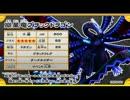 【オレカバトルbgm】崩星竜ブラックドラゴンのテーマ