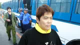 10月18日、沖縄高江パヨクを法律に基づき逮捕するやうに警察に要請街宣