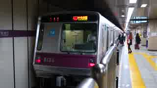 半蔵門駅(東京メトロ半蔵門線)を発着する列車を撮ってみた