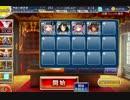 千年戦争アイギス ダークエルフの女王 ☆3 白4人+覚醒王子 thumbnail